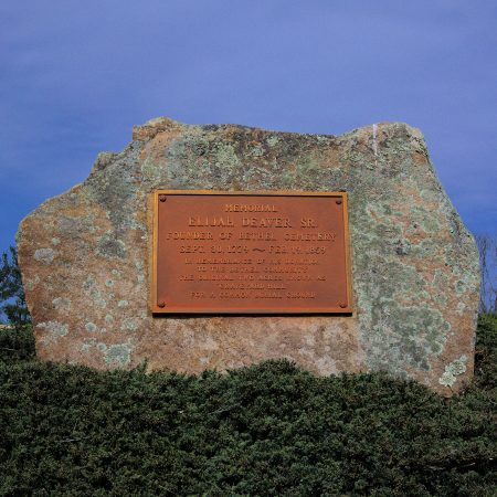 Memorial plaque in remembrance of the original land donation for Bethel Community Cemetery in Haywood County, NC in 1854.